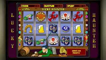 Муж игровой автомат lucky haunter ffclub betsstore
